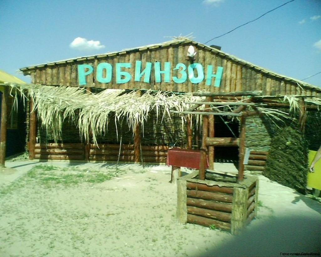 В 77 километрах от города Оренбурга находится маленький городок Соль-Илецк.  История.